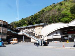 箱根湯本温泉駅